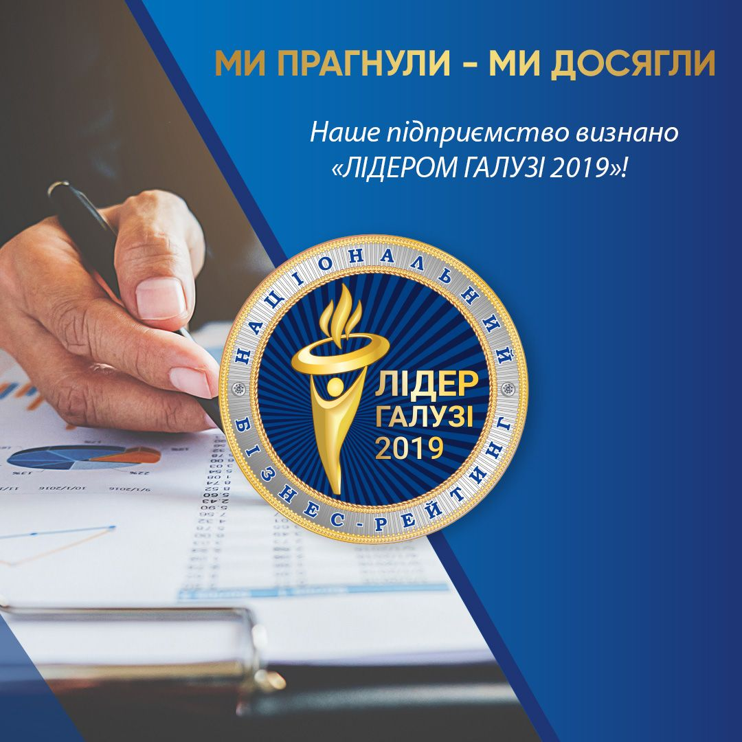 Національний бізнес -рейтинг галузі