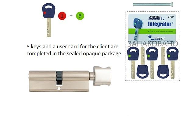 mul-t-lock cylinder integrator
